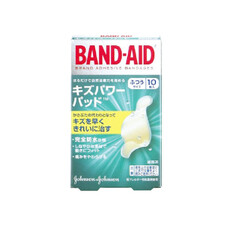 キズパワーパッド 靴ずれ用 698円(税抜)