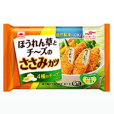 ほうれん草とチーズのささみかつ 157円(税抜)