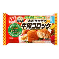 衣がサクサク牛肉コロッケ 147円(税抜)