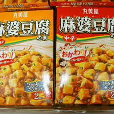 麻婆豆腐の素(甘口・中辛) 158円(税抜)