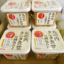 タニタ食堂の減塩みそ 198円(税抜)