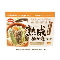 熟成ぬか床パック 498円(税抜)