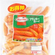 フランキーボーイ 598円(税抜)