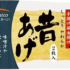 昔あげ 108円(税抜)