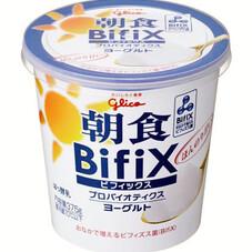 Bifixヨーグルト 118円(税抜)