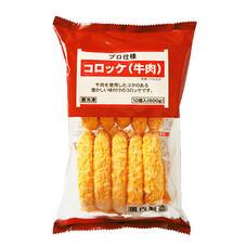 コロッケ(牛肉) 198円(税抜)