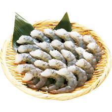 バナメイ海老16/20 980円(税抜)