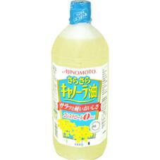 さらさらキャノーラ油 138円(税抜)