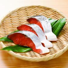 塩紅さけ切身 100円(税抜)