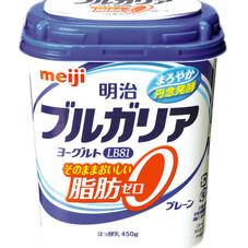 ブルガリアLB81脂肪0 127円(税抜)