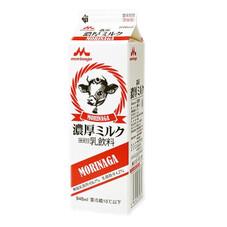 濃厚ミルク 168円(税抜)