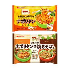マ・マー お弁当用スパゲティ 157円(税抜)
