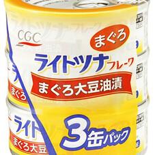 ライトツナフレーク 188円(税抜)