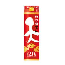 松竹梅 天パック 797円(税抜)