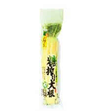 糖搾り大根 旬 148円(税抜)
