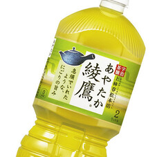 綾鷹 598円(税抜)