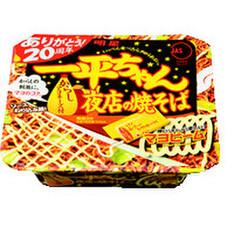 一平ちゃん 夜店の焼そば 75円(税抜)