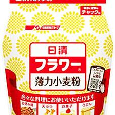 フラワー粉 128円(税抜)