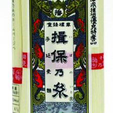 手延べ素麺 238円(税抜)