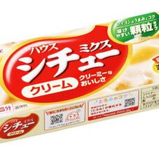 シチューミクス〔クリーム〕 178円(税抜)