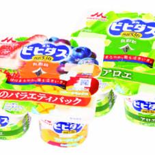 ビヒダスヨーグルト(アロエ、バラエティ) 119円(税抜)