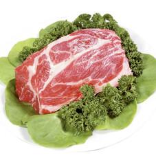 豚肉ブロック(肩ロース肉) 98円(税抜)