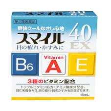 スマイル40EX 178円(税抜)