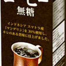 ホテルレストラン仕様コーヒー・無糖 158円(税抜)