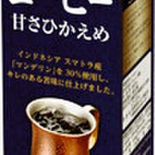 ホテルレストラン仕様コーヒー・微糖 158円(税抜)