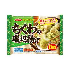 ちくわ磯部揚げ 157円(税抜)