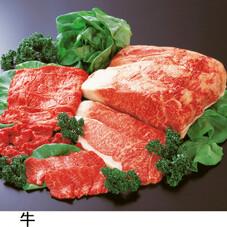 ふらの和牛全品 30%引