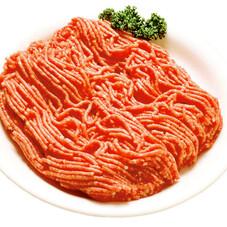牛豚合挽ミンチ(解凍) 98円(税抜)