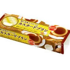 カスタードプリン 128円(税抜)