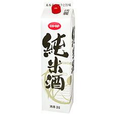 純米酒 798円(税抜)