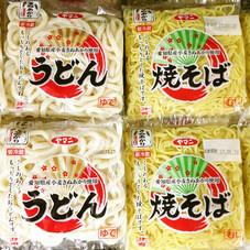 愛知県産小麦きぬあかり 各種 38円(税抜)