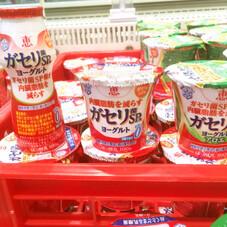 恵ガセリ菌SP株YG 各種 98円(税抜)