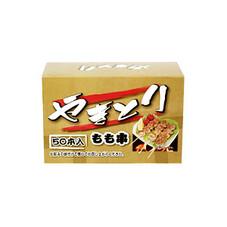 鶏もも串(加熱済み・タレ無) 1,080円(税抜)