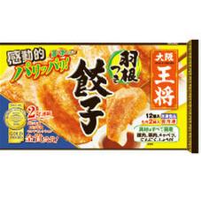 大阪王将 羽根つき餃子 198円(税抜)