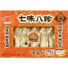 七味八珍餃子 98円(税抜)