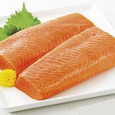 銀鮭刺身用(養殖・解凍) 288円(税抜)