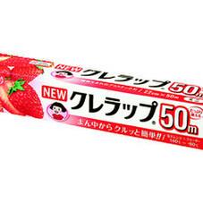 ニュークレラップミニ 248円(税抜)