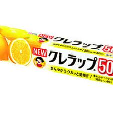 ニュークレラップ レギュラー 328円(税抜)
