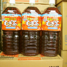麦茶 98円(税抜)