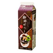 コーヒーゼリー 158円(税抜)