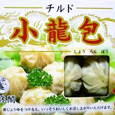 小龍包 69円(税抜)