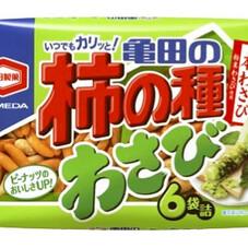 亀田の柿の種わさび6袋詰 188円(税抜)