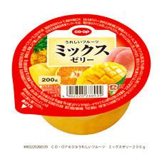 うれしいフルーツ ミックスゼリー 88円(税抜)