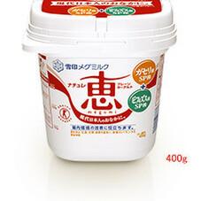 ナチュレ恵ヨーグルト・プレーン 108円(税抜)