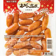 ウインナー 214円(税抜)