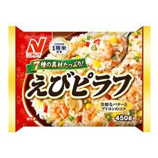 えびピラフ 247円(税抜)